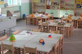 scuolainfanziasantaantonio